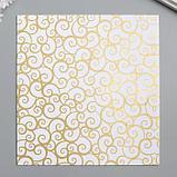 "Бумага 1-сторонняя с золотым тиснением ""Золото""набор 50 лист., пл-сть 80 гр 24,5х23 см, фото 4"