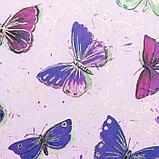 "Бумага 1-сторонняя с золотым тиснением ""Бабочки""набор 50 листов  пл-сть 80 гр 49,5х34,5 см, фото 9"