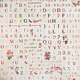 """Набор бумаги для скрапбукинга 24 листа 12 дизайнов """"Цветочная эйфория"""" 30х30 см, фото 7"""