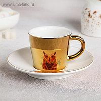 Чайная пара «Зазеркалье. Сова», чашка 200 мл, блюдце 17 см