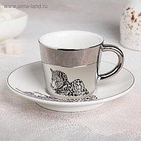 Чайная пара «Зазеркалье. Гепард», чашка 200 мл, блюдце 17 см