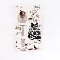 Ложка подарочная на открытке «Кошечка», 3 х 14 см