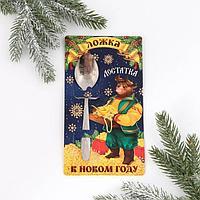 Ложка сувенирная на открытке «Достатка», 10 х 18 см
