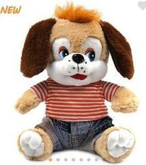 Собака сид.в полосатой кофте 29 см