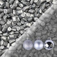 Мастербатч серебро