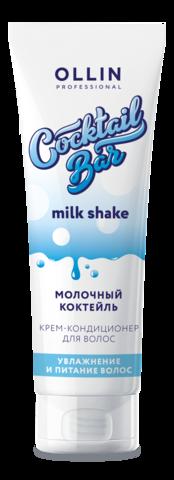 OLLIN крем-кондиционер для волос молочный коктейль
