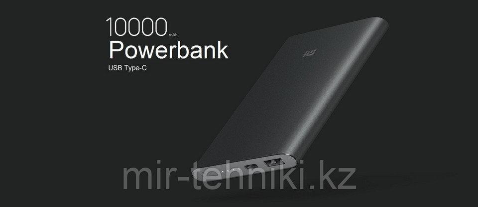 Power bank Xiomi 10000mah