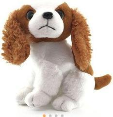 Собака кудрявые уши муз.26 см