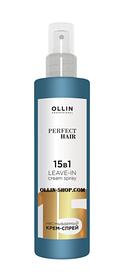 OLLIN PERFECT HAIR 15 в 1 Несмываемый крем-спрей
