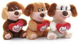 """Собака с сердцем """"я люблю тебя """"20 см"""