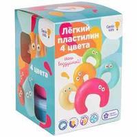 Легкий пластилин Genio Kids, 4 цвета, 25г