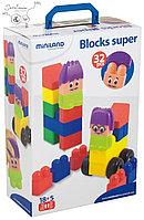 """Детский конструктор """"Blocks super"""" Miniland Испания"""