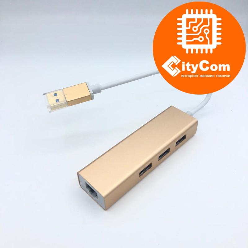 Адаптер (переходник) USB to LAN + USB 3.0 hub 1000Mbit Арт.5700
