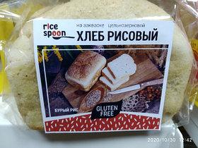 Безглютеновый хлеб рисовый на закваске,вафли,сухари,хлебные палочки