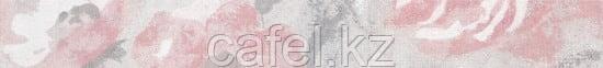 Кафель | Плитка настенная 20х44 Нави | Navi бордюр розовый