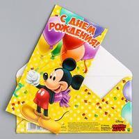 Открытка-конверт для денег 'На большую мечту', Микки Маус (комплект из 10 шт.)