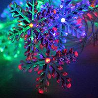 Светящаяся светодиодная снежинка 40 см