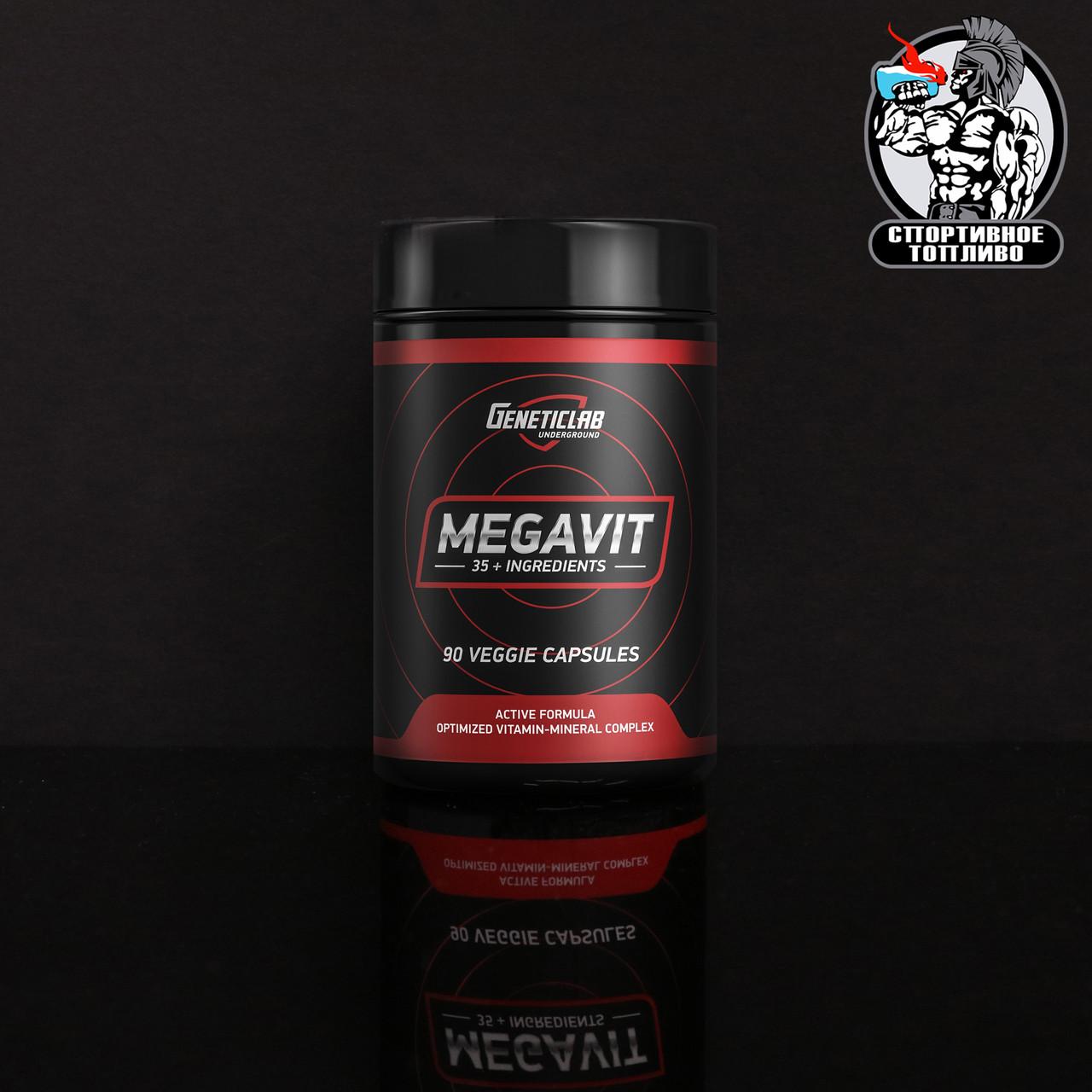 GeneticLab - Megavit 90капс/30порций