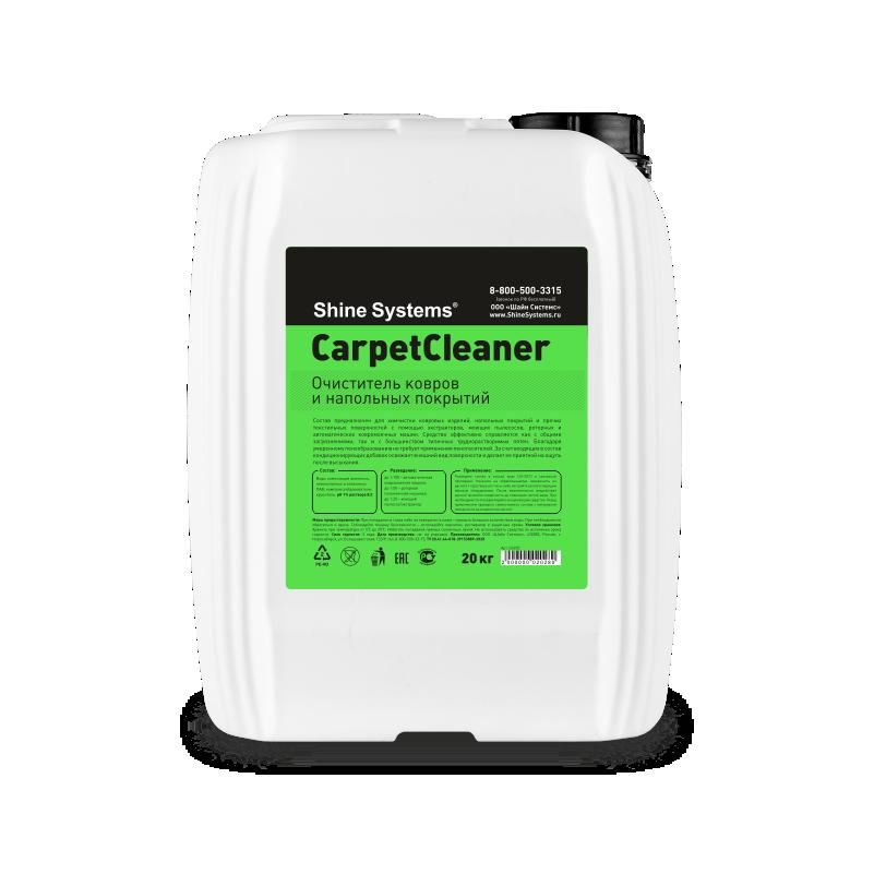 CarpetCleaner – очиститель ковров и напольных покрытий (канистра 5л)