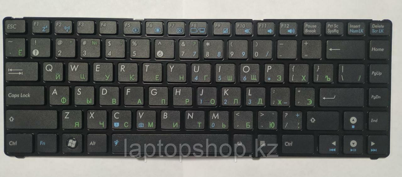 Клавиатура для ноутбука Asus 0KN0-G61RU0210293002054