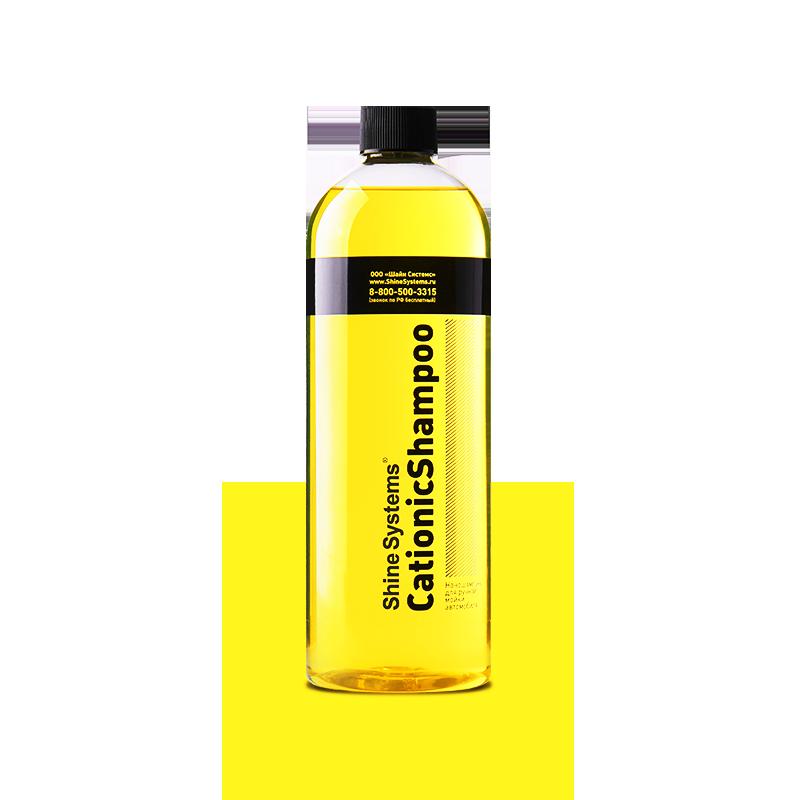 CationicShampoo – наношампунь для ручной мойки автомобиля (750 мл)