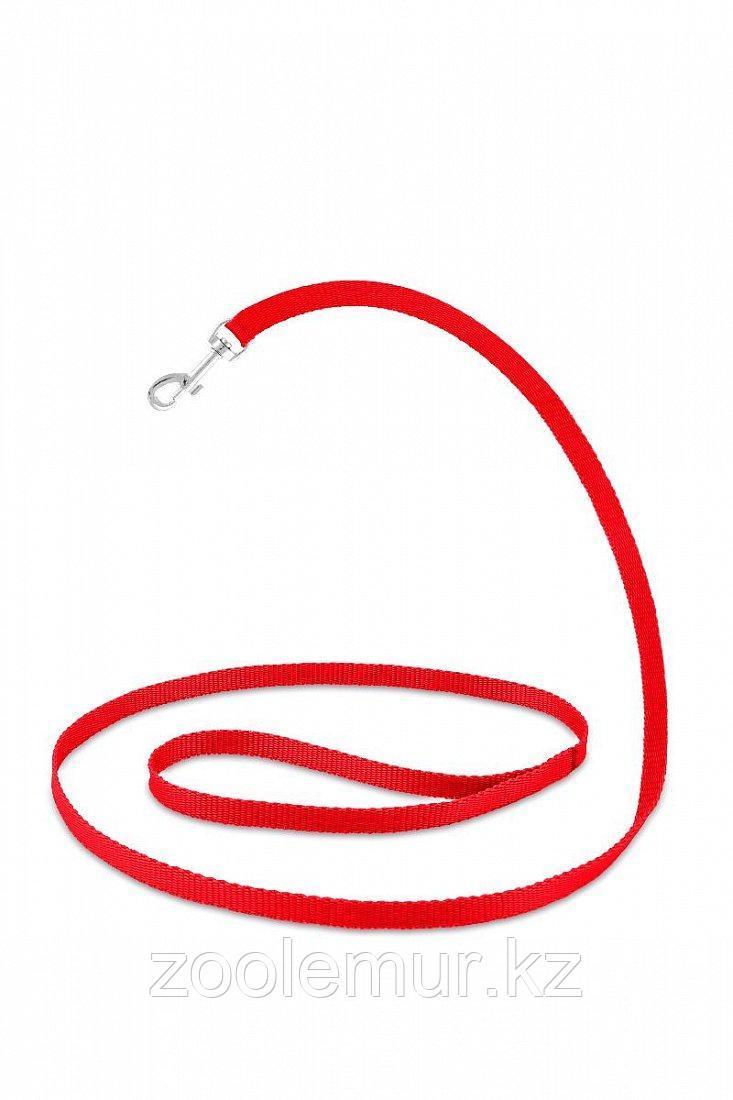 Повод Saival Classic «Color» Красный 1,2м - 12мм