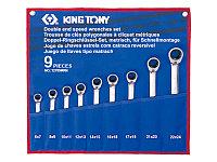 Набор накидных трещоточных ключей 9 пр KING TONY 12709MRN