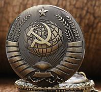 Карманные кварцевые часы на цепочке СССР. Ностальгия. Отличный подарок! Рассрочка. Kaspi RED.