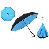 Умный зонт Наоборот, цвет голубой + черный, фото 1
