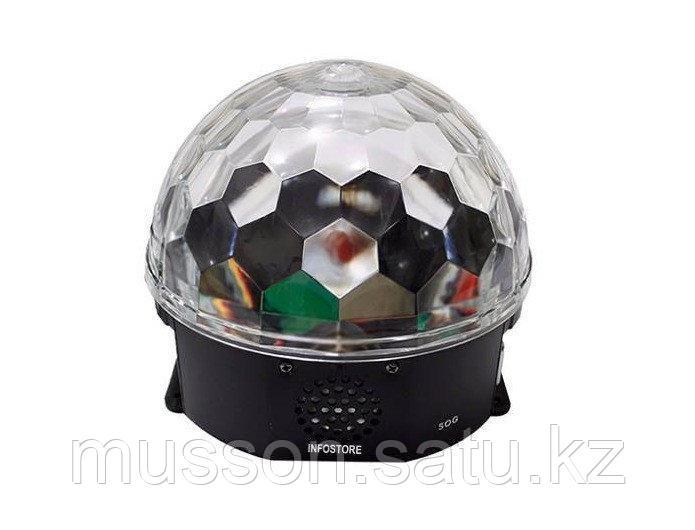 Диско-шар светодиодный Led Magic Ball