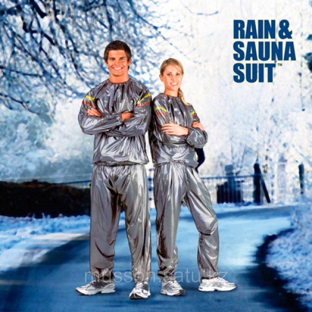 Костюм сауна для похудения Sauna Suit