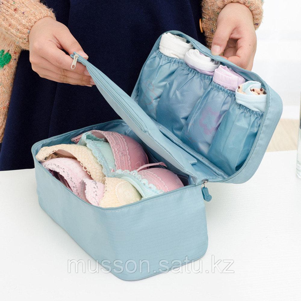 Дорожная сумка для нижнего белья 6 отделений голубая