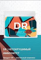 Препарат для повышения иммунитета. DR (Direset)
