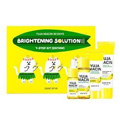 Some By Mi Yuja Niacin 30 Days Brightening Solution 4 -Step Kit