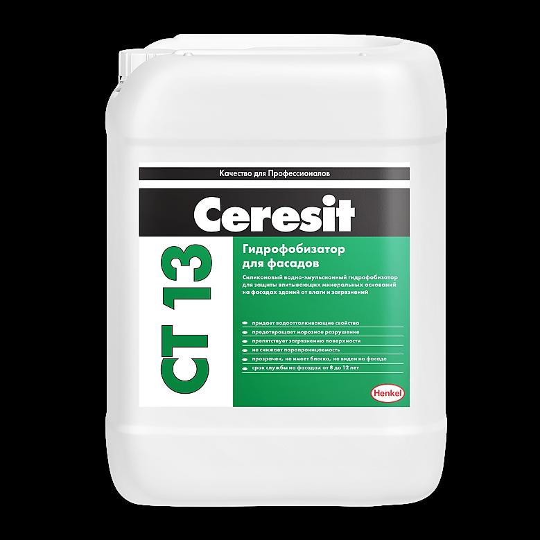 Ceresit CT 13 Гидрофобизатор для защиты фасадов от влаги и морозного разрушения, 10 л
