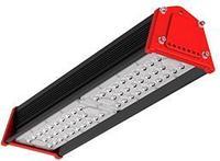 Промышленный светодиодный светильник PPS3-10-150LB