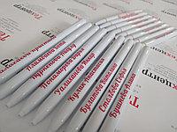 Ручки с нанесением логотипа, изображения