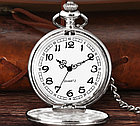Карманные кварцевые часы на цепочке. Гравировка!, фото 6
