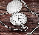 Карманные кварцевые часы на цепочке. Гравировка!, фото 7