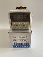 Таймер задержки времени DH48S-S ( шаг от 0.01 сек до 99 часов)