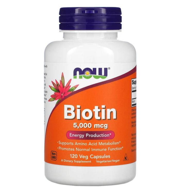 Now Foods, Биотин, 5000 мкг, 120 вегетарианских капсул