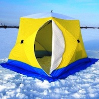 Палатка Стэк Куб 3 трехслойная 2,2х2,2 м