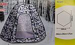 Зимняя палатка 240х240х175 cм, фото 2