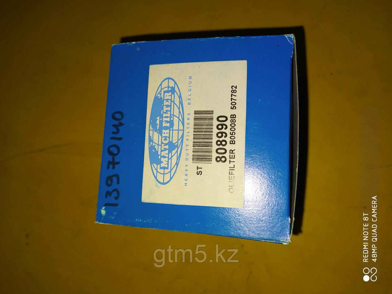 Фильтр масленый АКПП (TVH/13970140) Toyota/156017810171