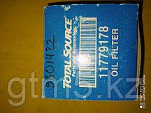 Фильтр трансмиссии САТ DP50K (TVH/9801422)