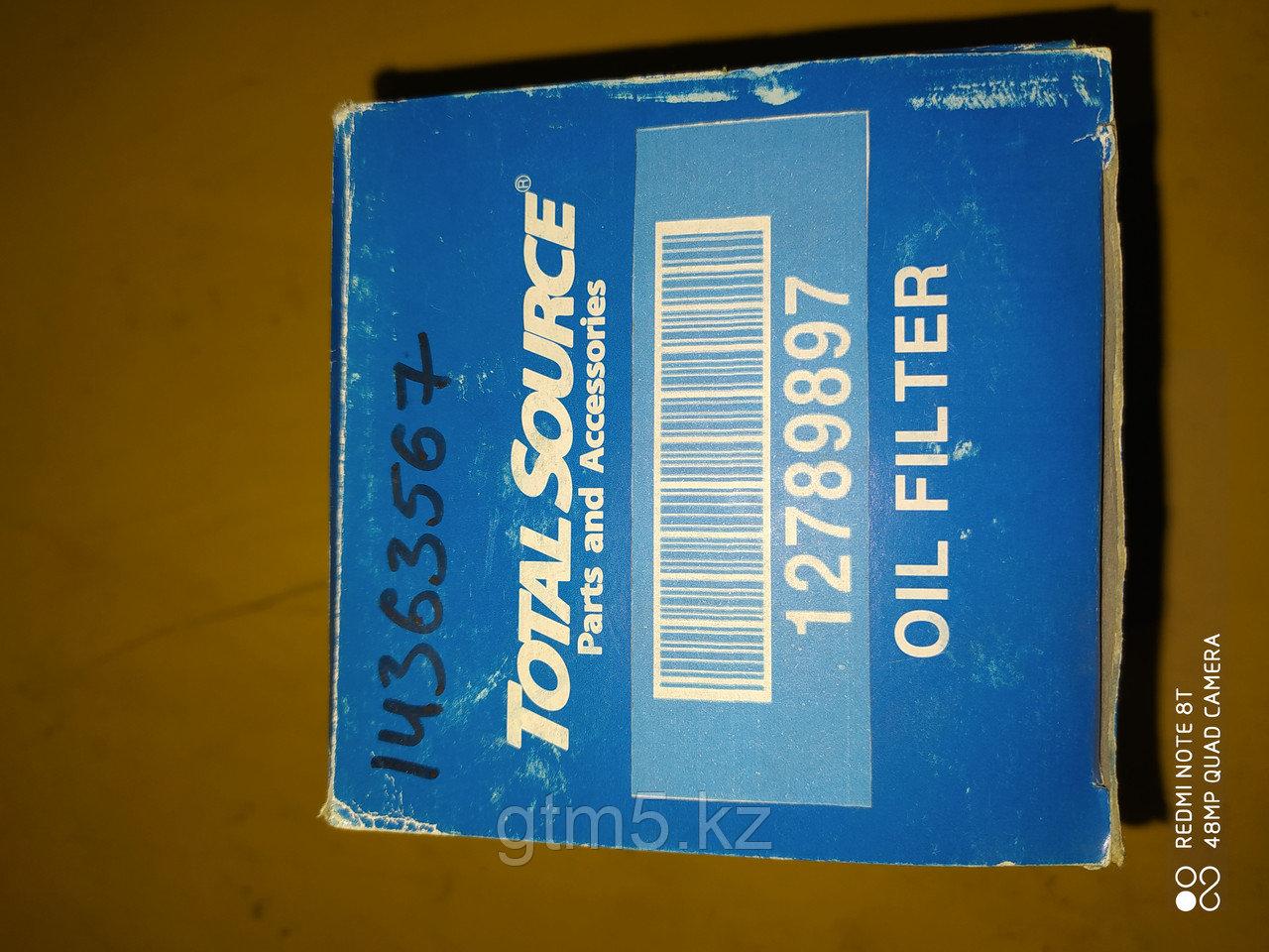 Масляный фильтр (TVH/14363567)