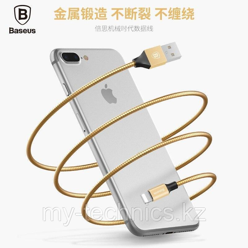 Usb кабель Baseus Lightning (Iphone)