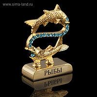 Сувенир знак зодиака «Рыбы», 5×2×5 см, с кристаллами Сваровски