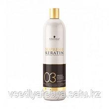 Разглаживающий шампунь Supreme Keratin Smooth Extending Shampoo 500 мл (шаг 3)