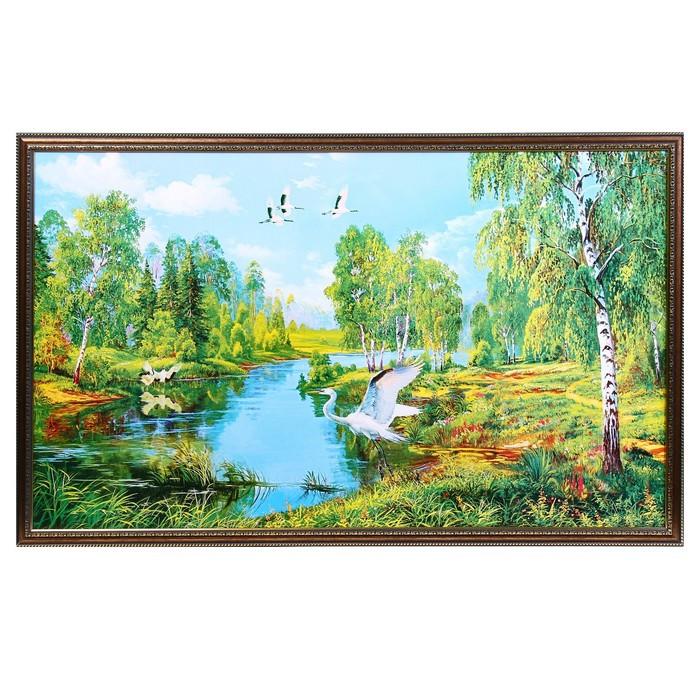 "Картина ""Лесная речка"" 65х105 см"